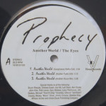 Prophecy - Another World - SEALED