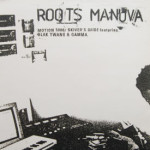 Roots Manuva - Motion 5000/Skiver's Guide