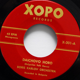 Boris Karlov Orchestra - Daichovo Horo
