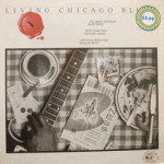 Various - Living Chicago Blues Vol. 1