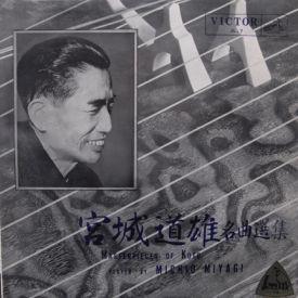 Michio Miyagi - Masterpieces Of Koto
