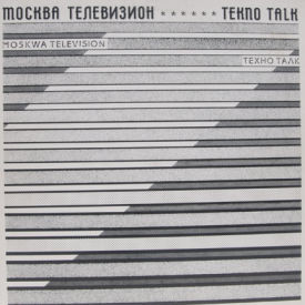 Moskwa Television - Tekno Talk/Digitalk