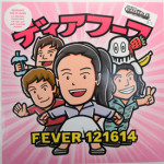Deerhoof - Fever 121614