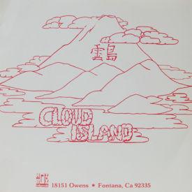 Cloud Island - Dancing With You